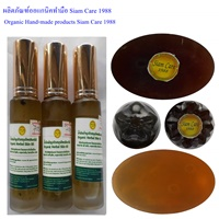 organic handmade oudhs soap siam care 1988 200